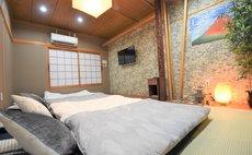 Osaka Hanazonocho U-home