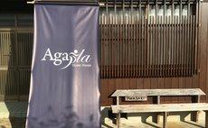 口熊野 guesthouse Aga~la