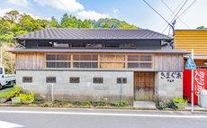 【1日一組限定・一棟貸切】築100年以上 心弾む2階建て家屋「きまぐれ」