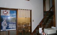 Motohakone Guest House