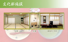 Misaki Countryside Guest House - ideal large groups