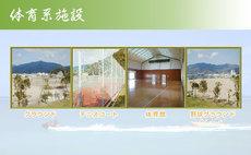 鄉野的迎賓館 MISAKI