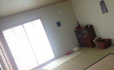 Room with green Atami