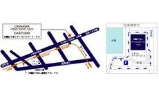 Okinawa Kariyushi Urban R