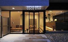COCO STAY 西川口站前