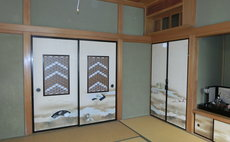 憩の家 和室 Tatami Room