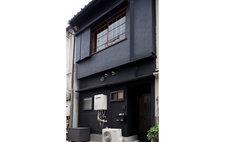 Guesto House KUrofuneya