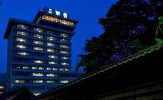 高知城下の天然温泉三翠園