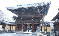 プライベートレジデンス京都駅