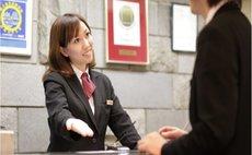 Hotel Park Side Hiroshima