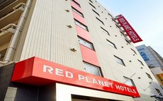 Red Planet Naha Okinawa