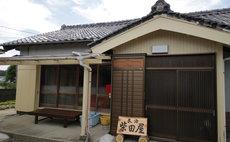 柴田屋 - 蘭の間