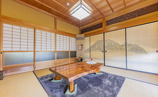 """""""Ginmokusei"""" Guest House (pick up avail.)"""