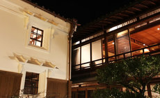 Yanaseya's Kura House - Intimate traditional house