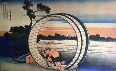 Osaka Ukiyo-e hotel:Hokusai