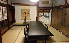 【1日1組限定・一棟貸し】国登録有形文化財の伝統ある建物を貸切・宿泊「古民家 太田邸」