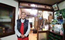 Farmstay guesthouse Jinkichi 7