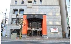 阿帕酒店 宇都宮站前
