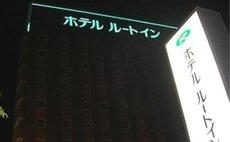 露樱酒店 大曲站前