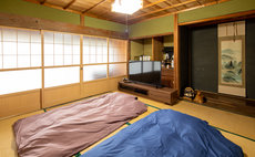 """Shirataka"" Guesthouse Hearth BBQ Camp available"