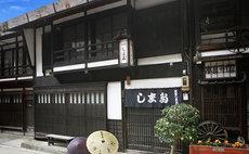 Shimada - Edo Period house in traditional town