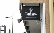 Tsubomi Luxury Inn