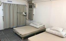 大きな部屋 2人から4人 JR3分 大阪城に近くA