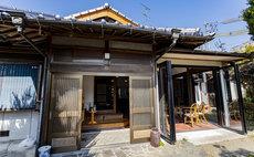 """Ryuukinka no Sato"" Guest House"