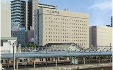 阿帕酒店 大垣站前