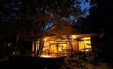 Nature Lovers Retreat Near Zao Sansui!