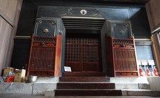 日本初 国重文民家 鈴木宿 鈴木家住宅と染付蔵 築350年以上の超古民家