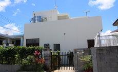民宿 沖縄の宿 ゆんたく家