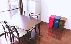 501-Sinsei Guest House