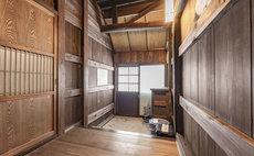 """""""Gokayama Gassho no Sato Arai Guesthouse"""""""