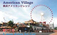 El Sol Town Okinawa