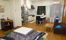 Guest House Lappy J-1