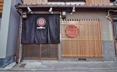 かぶき屋 Kabukiya