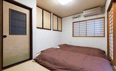 Noriko's Home