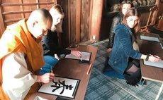 1300 Years Old Historic Aki Kokubun-Ji Temple Stay