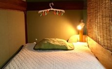 Male dormitory Guesthouse Makura