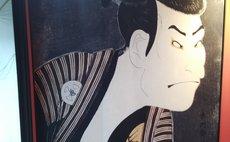 大阪浮世繪旅館 歌舞伎