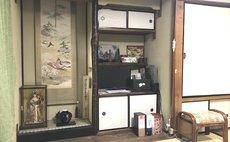 二条城と京都御所の間に位置する京町家風の民泊