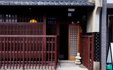 Guesthouse Keiko
