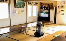 Guest House Yoshieimaru