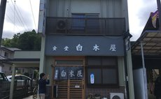 Our 100th restaurant owner Junko-Chan House 2