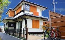 【Ikaruga Biyori】A whole house rental.