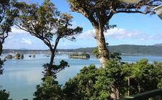Nanma Mui Nature Resort -Hotel style-