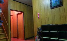 奧斯馬宮崎旅館