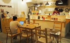 LittleJapan Family Room