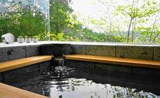 新規オープン!天然温泉付き貸別荘「NEGURA -塒-」- 蔵王山水苑